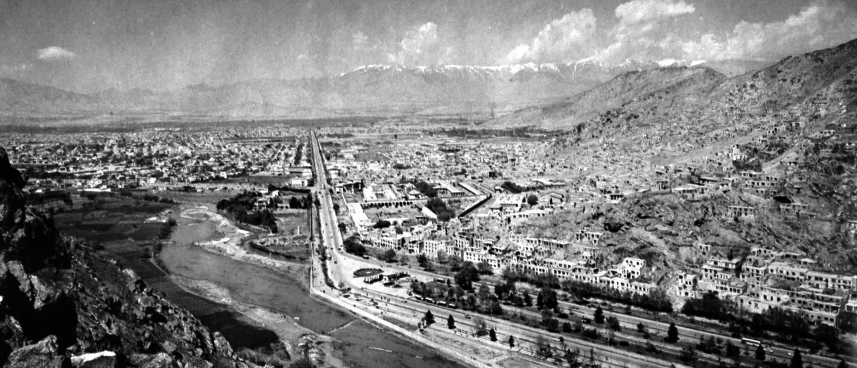 Кабул накануне войны, 1979 год